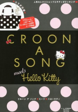 CROON A meets Hello Kitty
